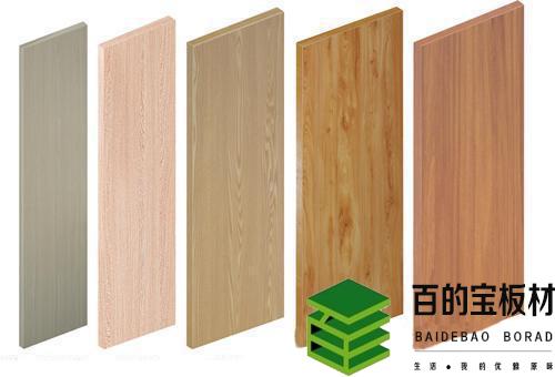 优点:实木颗粒板与天然木材相比平整细腻
