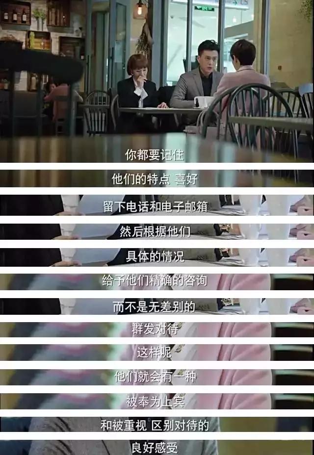 百的宝:明仕亚洲手机版人的前半生不念过去不畏将来